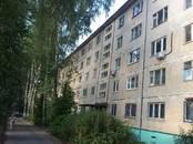 Квартиры,  Московская область Красногорск, цена 3 200 000 рублей, Фото