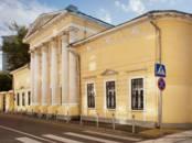 Офисы,  Москва Тургеневская, цена 261 625 рублей/мес., Фото
