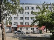 Квартиры,  Тюменскаяобласть Тюмень, цена 600 000 рублей, Фото