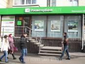 Здания и комплексы,  Москва Фили, цена 550 000 рублей/мес., Фото