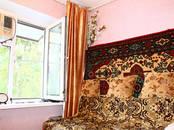 Квартиры,  Краснодарский край Краснодар, цена 1 050 000 рублей, Фото