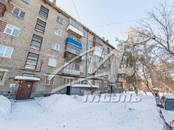 Квартиры,  Новосибирская область Новосибирск, цена 2 690 000 рублей, Фото