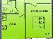 Квартиры,  Ленинградская область Ломоносовский район, цена 2 550 000 рублей, Фото