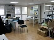 Офисы,  Москва Белорусская, цена 381 583 рублей/мес., Фото