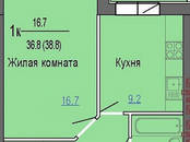 Квартиры,  Краснодарский край Геленджик, цена 1 300 000 рублей, Фото