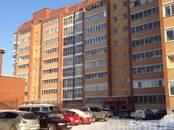 Квартиры,  Новосибирская область Новосибирск, цена 2 352 000 рублей, Фото