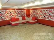 Дома, хозяйства,  Новосибирская область Новосибирск, цена 29 000 000 рублей, Фото