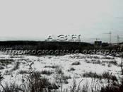 Земля и участки,  Московская область Пятницкое ш., цена 2 900 000 рублей, Фото