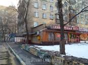 Здания и комплексы,  Москва Динамо, цена 550 000 рублей/мес., Фото
