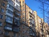 Квартиры,  Москва Кунцевская, цена 7 800 000 рублей, Фото