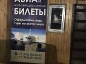 Офисы,  Москва Добрынинская, цена 80 000 рублей/мес., Фото