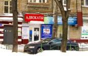 Офисы,  Москва Варшавская, цена 50 000 рублей/мес., Фото