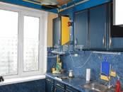 Квартиры,  Москва Домодедовская, цена 4 700 000 рублей, Фото