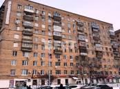 Квартиры,  Москва Киевская, цена 13 700 000 рублей, Фото
