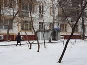 Офисы,  Москва Белорусская, цена 23 000 000 рублей, Фото