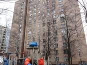Квартиры,  Москва Киевская, цена 13 900 000 рублей, Фото