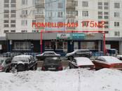 Здания и комплексы,  Москва Ясенево, цена 450 000 рублей/мес., Фото