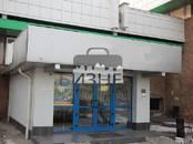 Офисы,  Москва Крылатское, цена 202 500 рублей/мес., Фото
