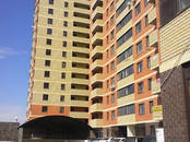 Квартиры,  Краснодарский край Краснодар, цена 5 226 000 рублей, Фото