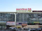 Здания и комплексы,  Москва Другое, цена 943 950 рублей/мес., Фото