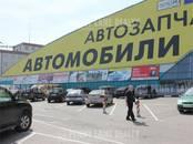 Здания и комплексы,  Москва Кунцевская, цена 750 000 рублей/мес., Фото