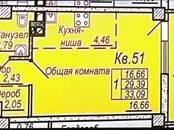 Квартиры,  Ростовскаяобласть Ростов-на-Дону, цена 2 150 000 рублей, Фото