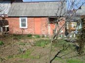 Земля и участки,  Краснодарский край Краснодар, цена 3 480 000 рублей, Фото
