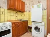 Квартиры,  Москва Павелецкая, цена 24 500 рублей/мес., Фото