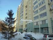 Квартиры,  Новосибирская область Новосибирск, цена 11 200 000 рублей, Фото