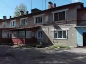 Квартиры,  Рязанская область Ряжск, цена 1 200 000 рублей, Фото