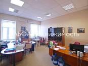 Офисы,  Москва Полянка, цена 139 990 000 рублей, Фото