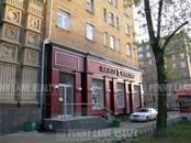 Здания и комплексы,  Москва Профсоюзная, цена 1 500 000 рублей/мес., Фото