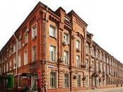 Офисы,  Москва Проспект Мира, цена 75 000 рублей/мес., Фото