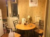 Квартиры,  Москва Парк культуры, цена 25 000 000 рублей, Фото