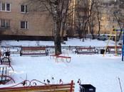 Квартиры,  Московская область Удельная, цена 4 500 000 рублей, Фото