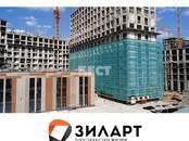 Квартиры,  Москва Автозаводская, цена 8 199 000 рублей, Фото