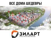 Квартиры,  Москва Автозаводская, цена 7 949 000 рублей, Фото