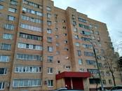 Квартиры,  Московская область Удельная, цена 4 400 000 рублей, Фото