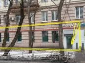 Офисы,  Москва Аэропорт, цена 500 000 рублей/мес., Фото