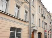Офисы,  Москва Добрынинская, цена 400 000 рублей/мес., Фото