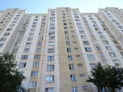 Квартиры,  Москва Бульвар Дмитрия Донского, цена 10 500 000 рублей, Фото