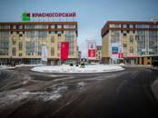 Другое,  Московская область Нахабино, цена 2 987 600 рублей, Фото