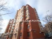 Квартиры,  Москва Ул. 1905 года, цена 46 990 000 рублей, Фото