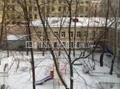 Квартиры,  Санкт-Петербург Садовая, цена 60 000 рублей/мес., Фото