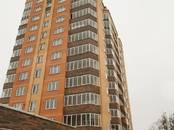 Квартиры,  Новосибирская область Новосибирск, цена 3 437 000 рублей, Фото