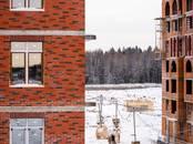 Квартиры,  Московская область Видное, цена 6 200 000 рублей, Фото