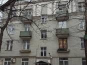 Квартиры,  Москва Авиамоторная, цена 9 950 000 рублей, Фото