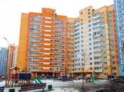 Квартиры,  Москва Бунинская аллея, цена 9 490 000 рублей, Фото