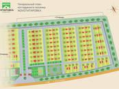 Земля и участки,  Краснодарский край Динская, цена 950 000 рублей, Фото