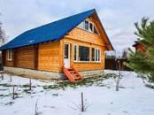 Дома, хозяйства,  Московская область Ступинский район, цена 44 999 000 рублей, Фото